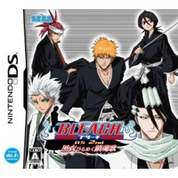 Bleach 2nd Kokui Hirameku Chinkon Uta JAP