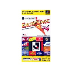 J.League Excite Stage 94 JAP