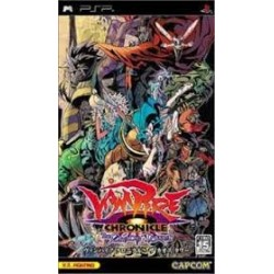 Vampire Chronicle The Chaos Tower JAP