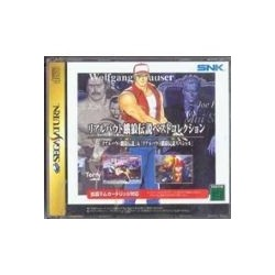 Real Bout Fatal Fury Best Collection JAP