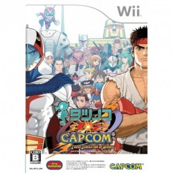Tatsunoko vs Capcom Cross Generation of Heroes JAP