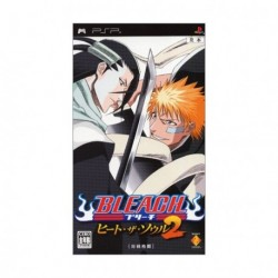 Bleach Heat the Soul 2 JAP